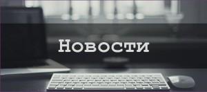 Информационные технологии Астрахань
